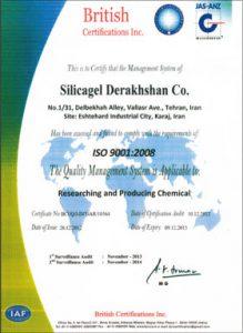 گواهینامه های بین المللی